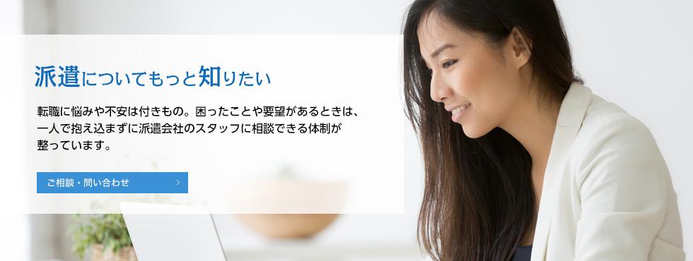 特徴・サービス紹介